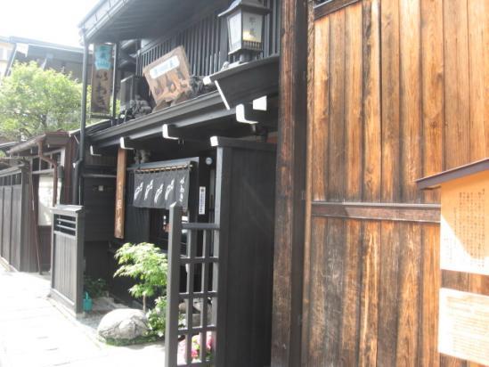 高山 いわき +(5)