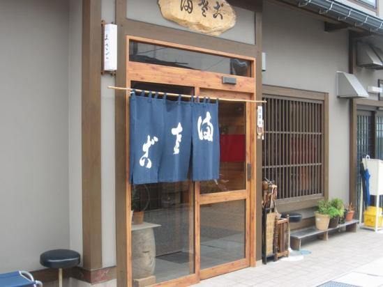 高山 まさご+(3)