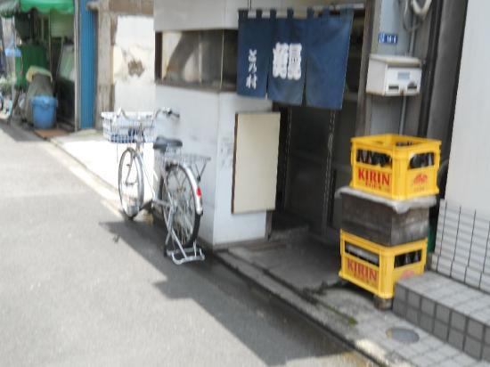との村 (1)