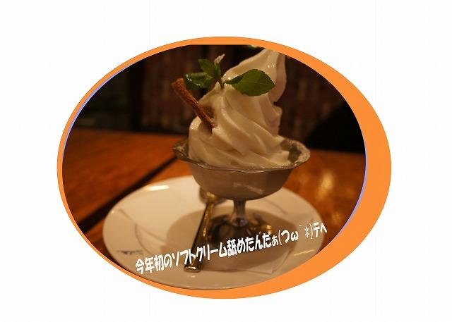 ソフト円6.14.