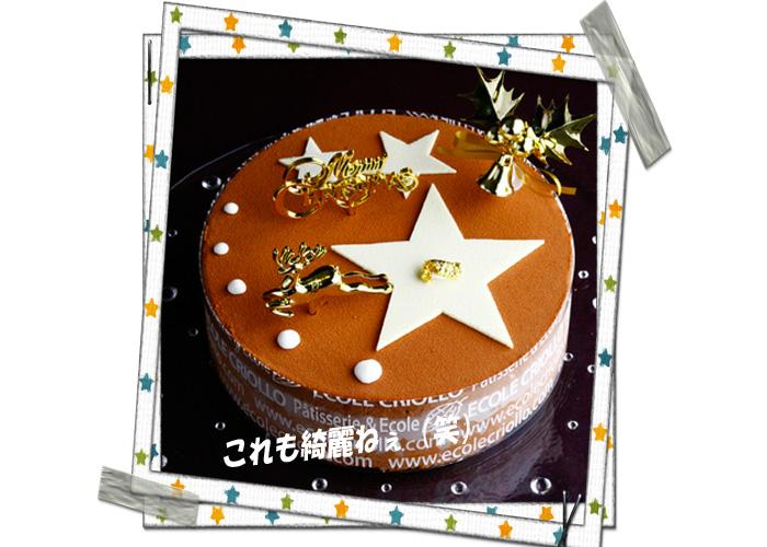 綺麗ケーキ