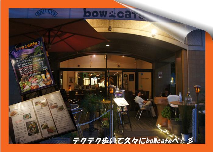bowcafe1_edited-1.jpg