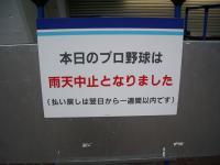 7.19横浜3
