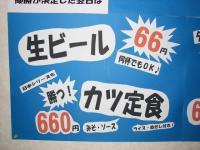10.6強竜祭り2