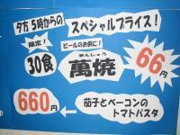 10.6強竜祭り3