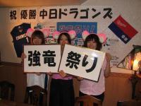 10.13強竜祭り2