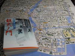 江戸地図をみながらやっと第5巻