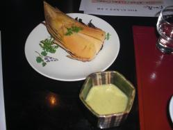 焼筍 木の芽味噌