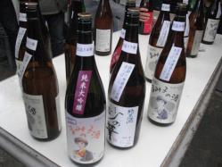 お酒がいっぱい2012年