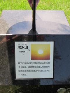 022_20110709221535.jpg