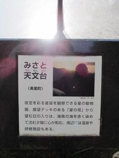 176_20110501225433.jpg