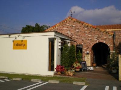 イタリア料理店1