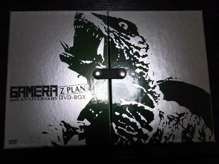 gamera-DVD