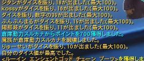 daisu.jpg
