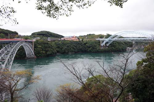 2つの西海橋