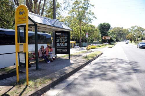 コアラパーク前のバス停
