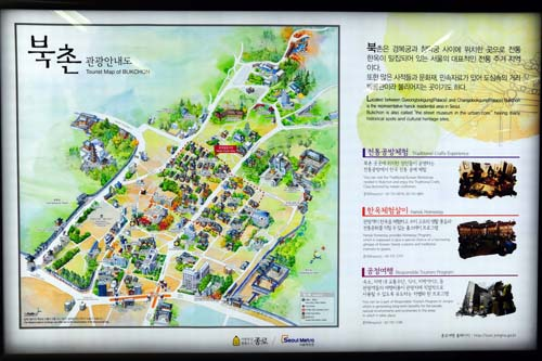 北村マップ