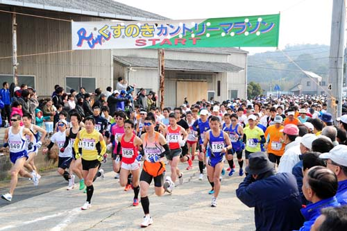 くすのきマラソン