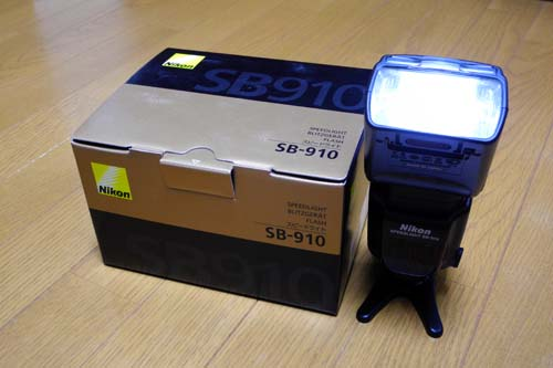 SB910