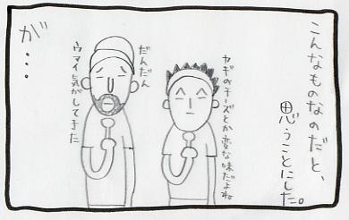 nono7.jpg