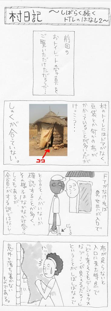 toilet2_1.jpg