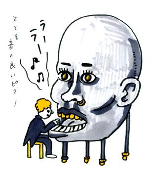 piano-s.jpg