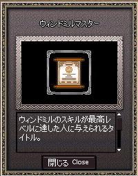title0001.jpg
