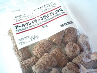 アールグレイがけマシュマロ ¥158