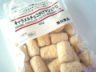 キャラメルチョコがけマシュマロ ¥158