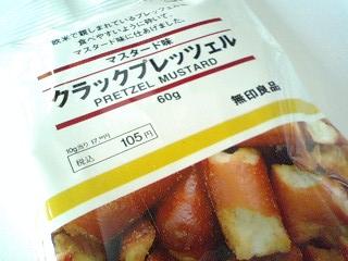 クラックプレッツェル ¥105