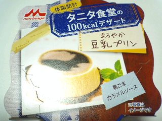 タニタ食堂の100kcalデザート まろやか豆乳プリン