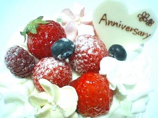 スペシャルケーキ ¥1850  b