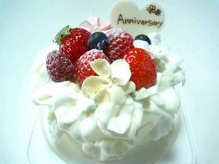 スペシャルケーキ ¥1850