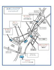 カポレイシャトルマップ