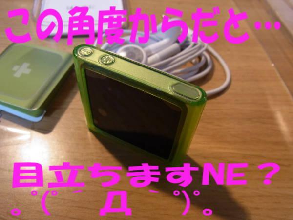 R0010665.jpg