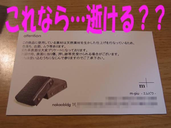 R0010857.jpg