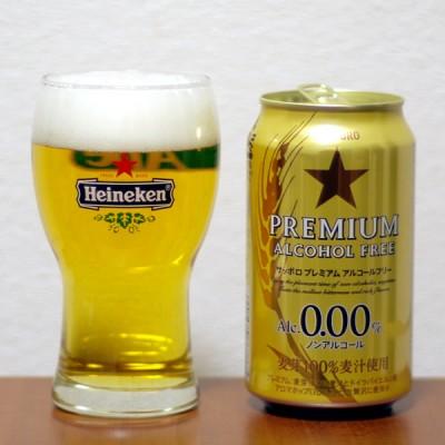beer_sapporopremium-400x400.jpg