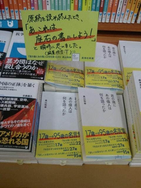 2012-03-26 20.01.01(1)