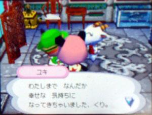 070803butumori2.jpg