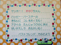 071010butumori11.jpg