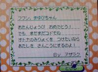 071010butumori12.jpg