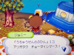 071025butumori37.jpg