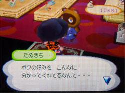 071114butumori7.jpg