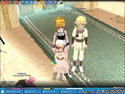 mabinogi_2007_12_09_003・4