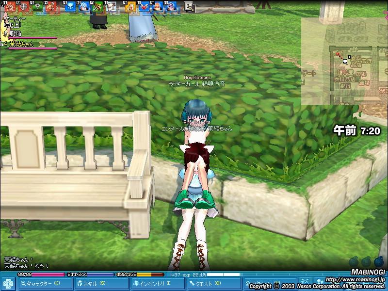 mabinogi_2008_01_13_001.jpg