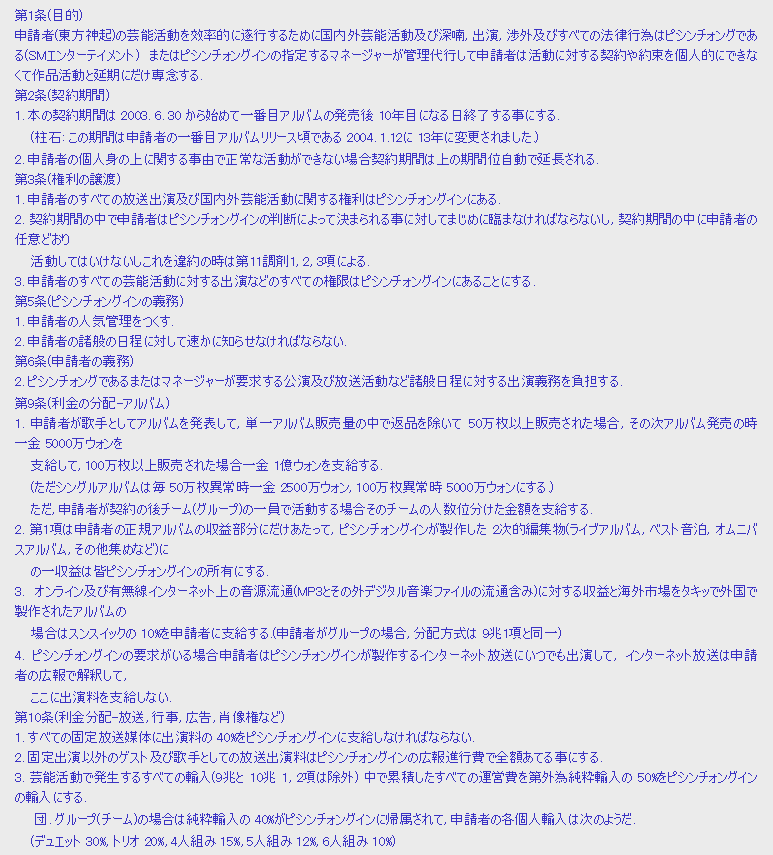 1-6_20110823125812.png