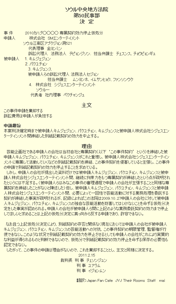20110708133228781.png