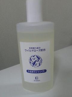 エコレア・うるおうシャンプー