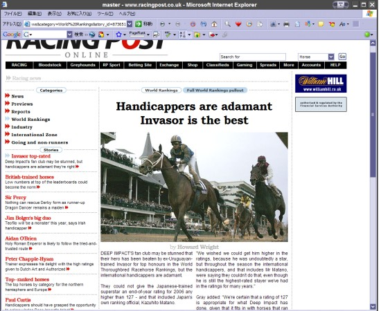 Racing Post on 2007 WTRR