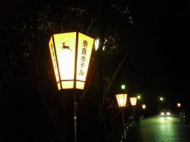 12 奈良ホテル